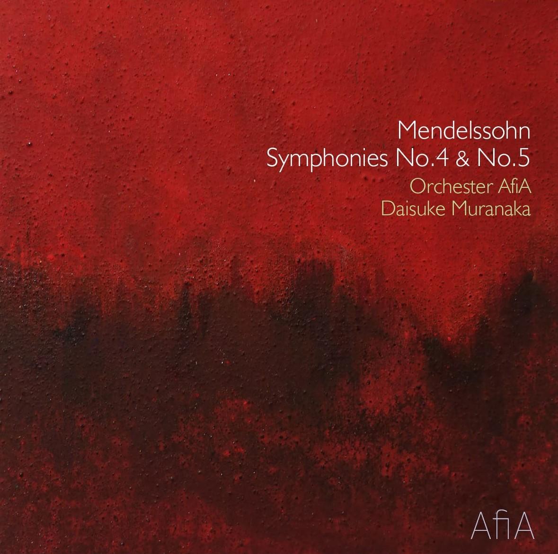 AfiA 第二弾CDデザイン (2)
